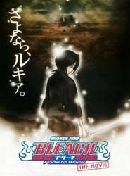 Bleach: Fade to Black