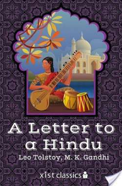 A Letter to a Hindu